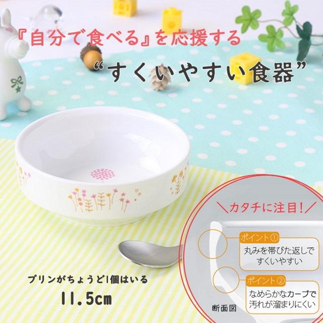 ピーターラビット 強化磁器 11.5cm すくいやすい小鉢 アドベンチャー【1712-7110】