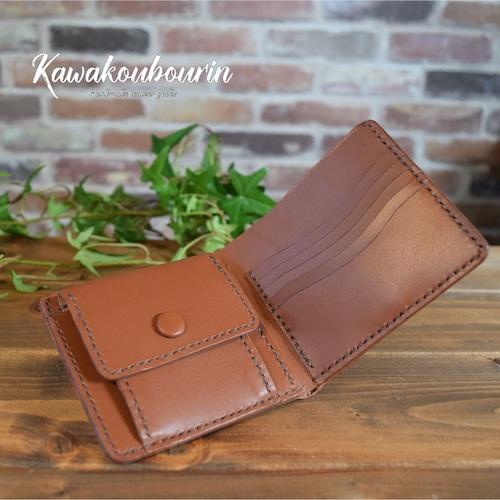 【オーダーメイド制作例】2つ折り財布   (KA152b3)