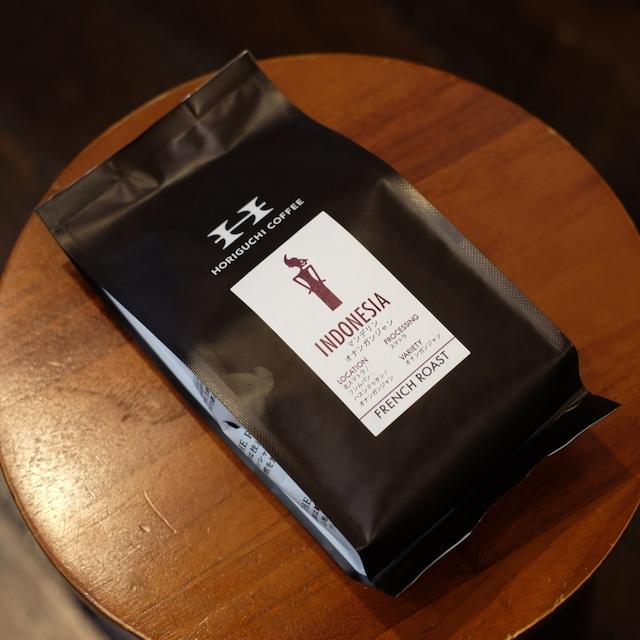 インドネシア マンデリン オナンガンジャン フレンチロースト 200g コーヒー豆(堀口珈琲)