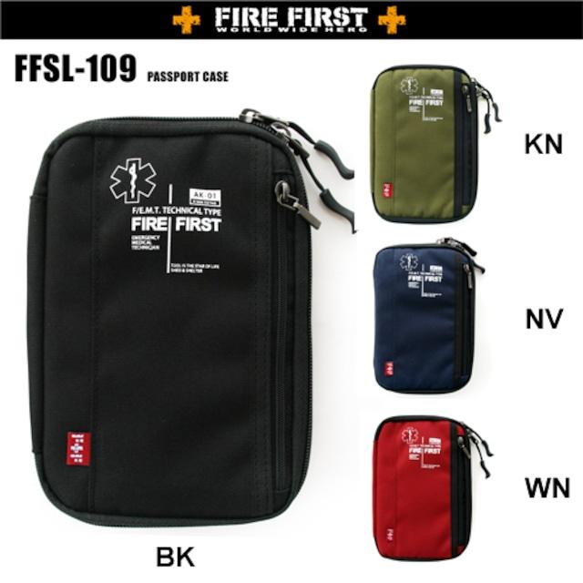 GUARD ガード パスポートケース  [スターオブライフ×FIRE FIRST ]『カタログNo,42-007』 ffsl-109 アウトドア レスキュー