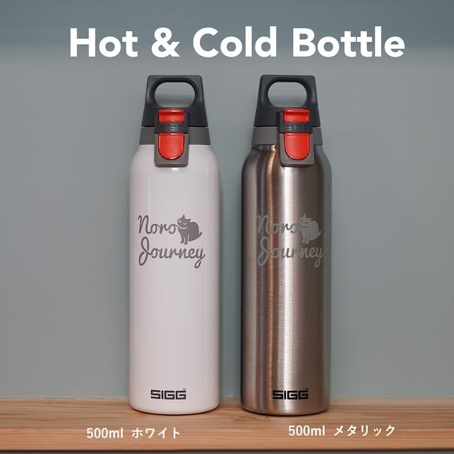 ノロのHOT & COLD ボトル 500ml