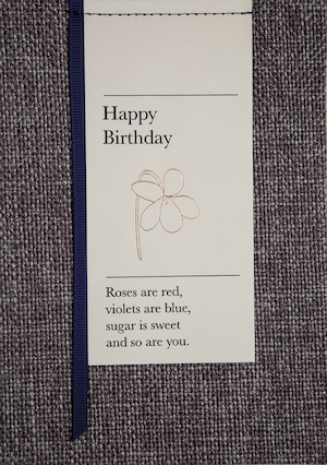 Poetry Card Happy Birthday  #865