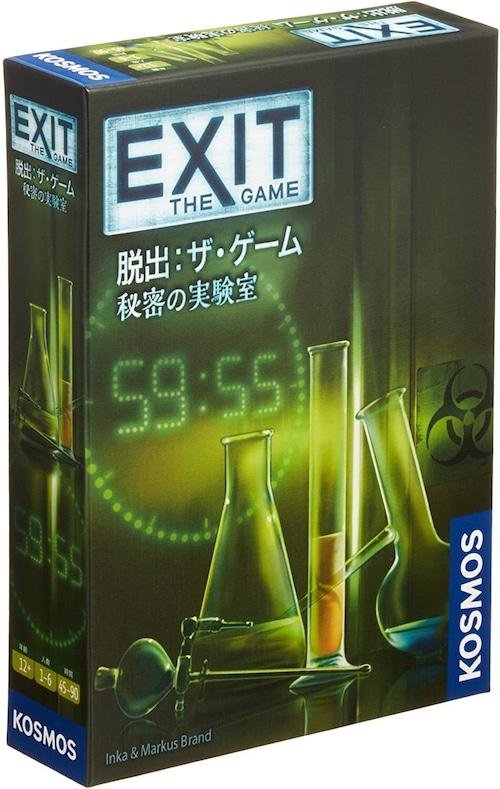 EXIT 脱出: ザ・ゲーム 秘密の実験室