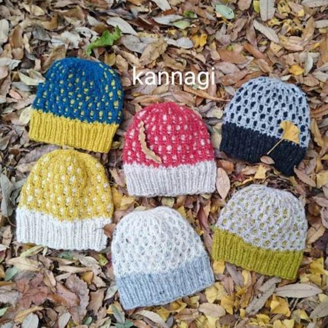 (糸のみ)Kannagi寒凪(ニット帽)の編み物キット