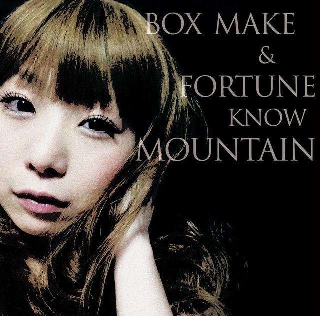 BOX MAKE & FORTUNE KNOW MOUNTAIN