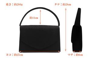Atelier Kyoto Nishijin/西陣織シルク・貼りフォーマルバッグ・ヴィンテージバロック・日本製