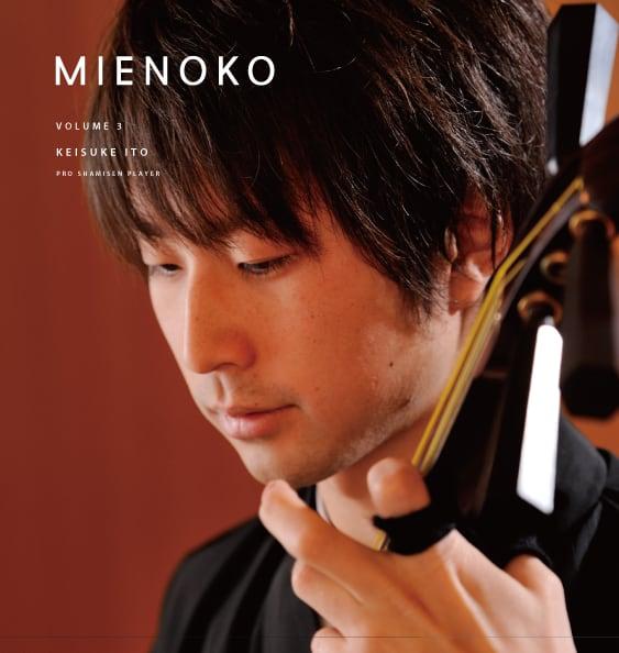 MIENOKO Vol.3 伊藤圭佑