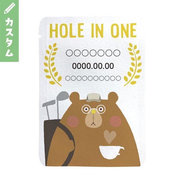 【カスタム対応】HOLE IN ONE・クマ柄(10個セット)|オリジナルメッセージプチギフト茶
