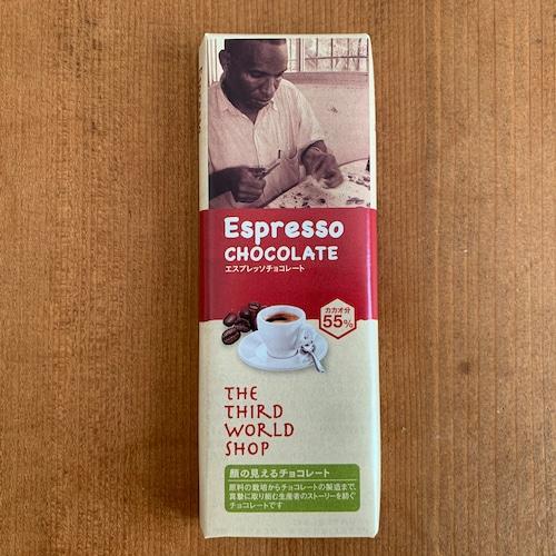フェアトレードチョコレート エスプレッソ 【乳化剤・白砂糖不使用】