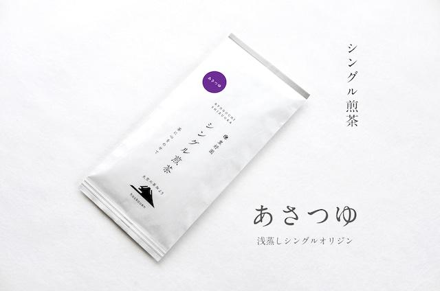 シングル煎茶【あさつゆ】80g
