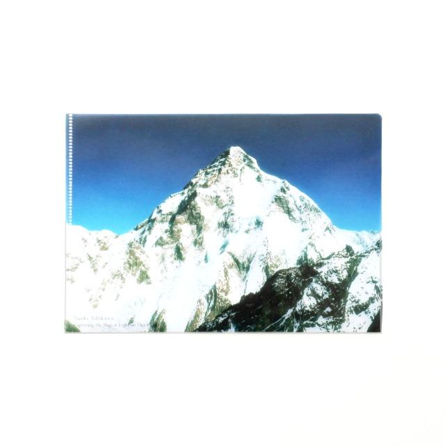 石川直樹 A5クリアファイル K2(Type-A)