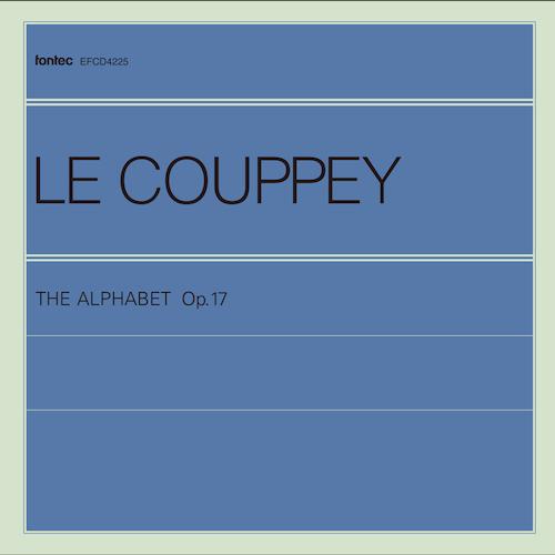 ピアノ教則本シリーズ ル クーペ ピアノのアルファベット