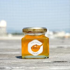 【 蜂蜜 】kosaji 豊橋産純粋はちみつ 150g