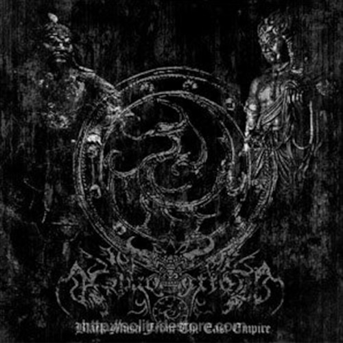 """APPARITION """"Blackmusa From The East Empire"""" (輸入盤)"""