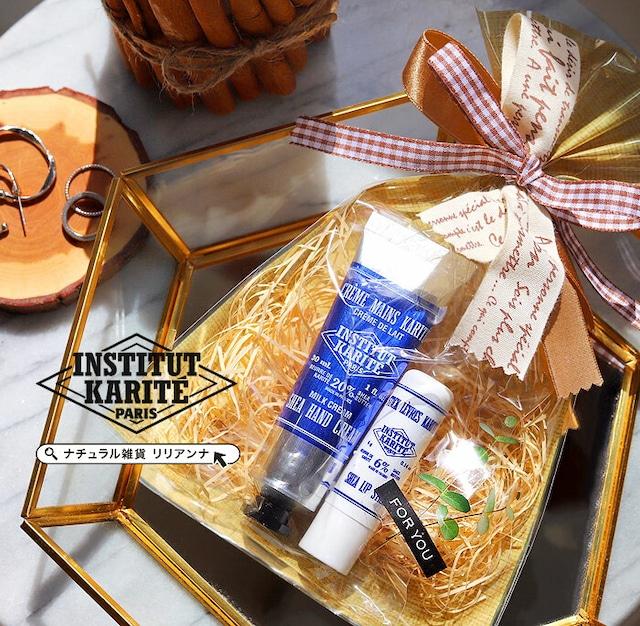 INSTITUT KARITE インスティテュート カリテ シアバター配合 ハンドクリーム&リップクリームセット