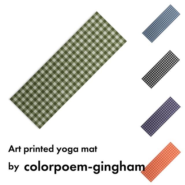 アートプリント ヨガマット -by color poem-gingham【受注生産品: 11月中旬頃入荷分 オーダー受付中】