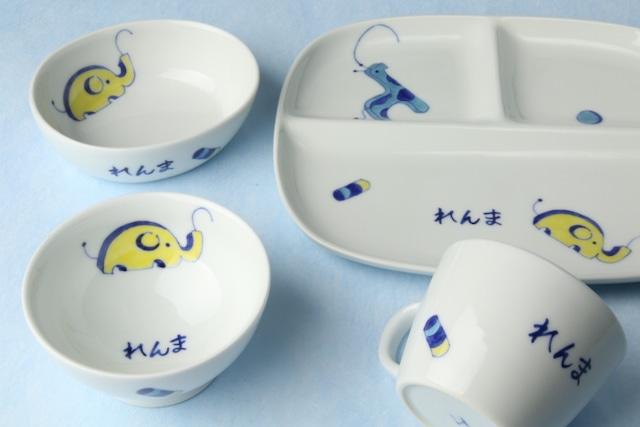 お子様名入れ食器セット(イフ) 有田焼