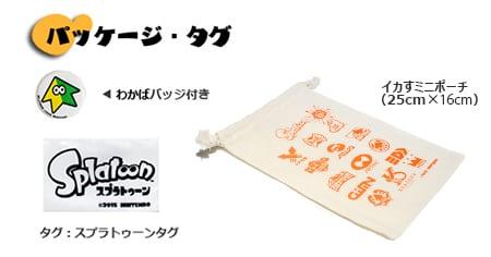 KOG Jr./キッズイカロゴTシャツ(ビギナー) / THE KING OF GAMES
