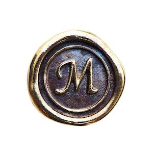 シーリングイニシャル S 〈M〉 ブラス / コンチョボタン