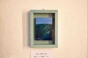 【絵画 油彩】『心へ穿ち入る』作品サイズ16.8×12.3㎝ 額入り