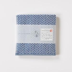 わた音ハンカチーフ/ヘリンボーン織り/紺青(コンジョウ)1-65608-86-KON