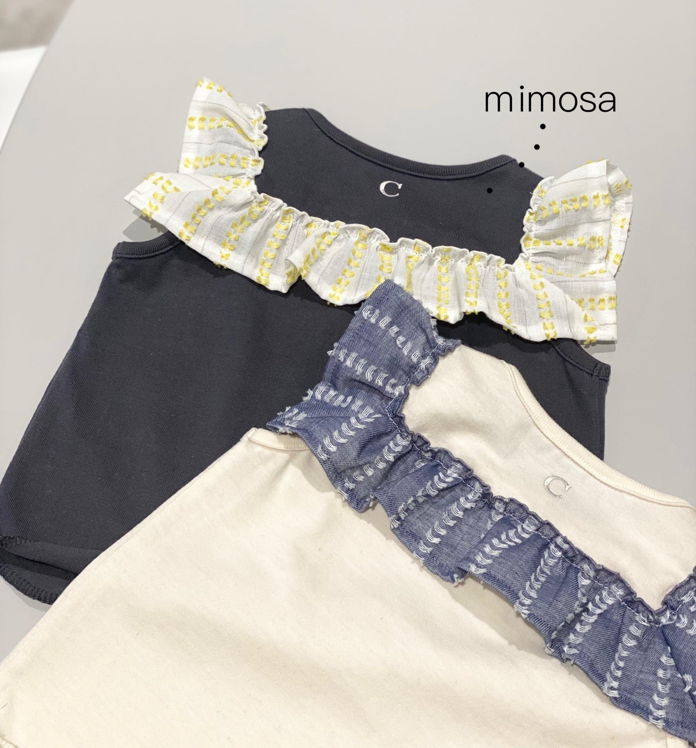 【ベビー服】マリンフリルTOPS / ミモザ(チャコールグレー×イエロー) / 80.90サイズ