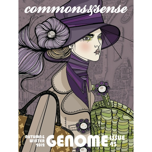 commons&sense ISSUE43