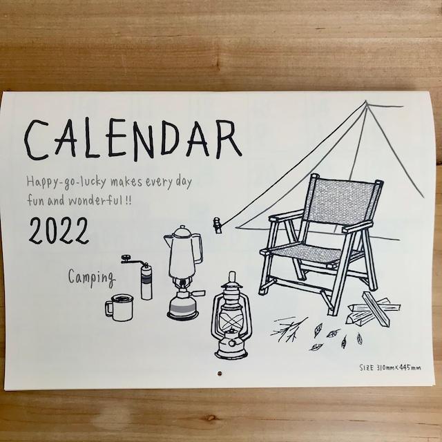 イラストカレンダー