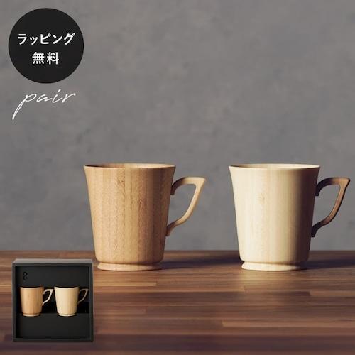 木製グラス リヴェレット RIVERET マグL/L <ペア> セット rv-201lpz
