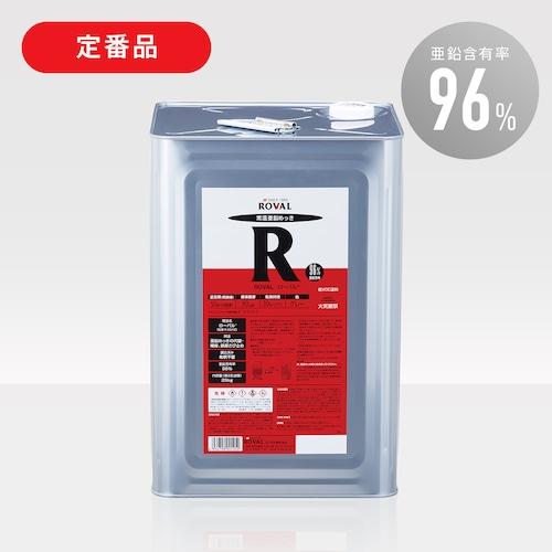 ローバル 25kg缶