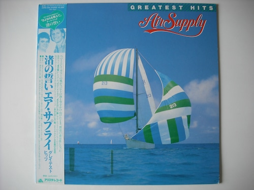 【LP】AIR SUPPLY / GREATEST HITS