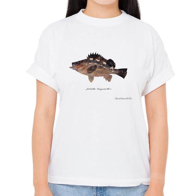【エゾメバル】長嶋祐成コレクション 魚の譜Tシャツ(高解像・昇華プリント)