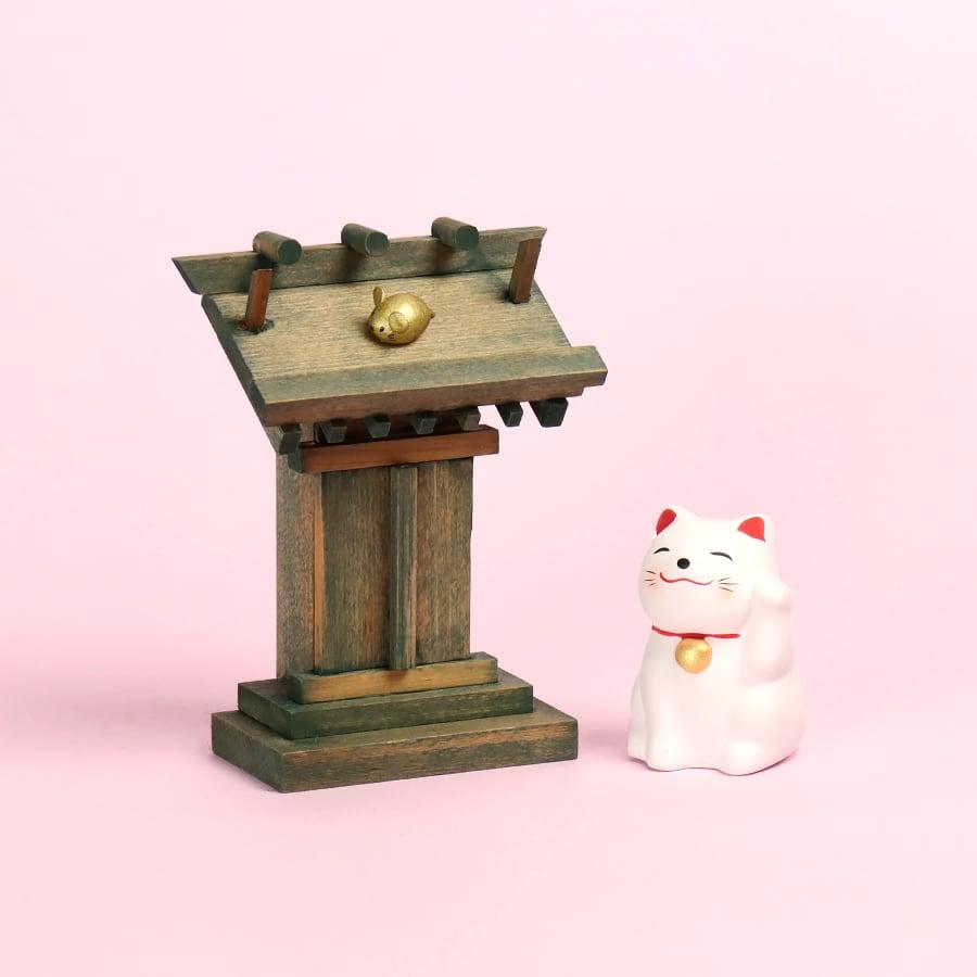 【選べるにゃんこ】にゃんこが守護する 古神社 / おみくじ飾り