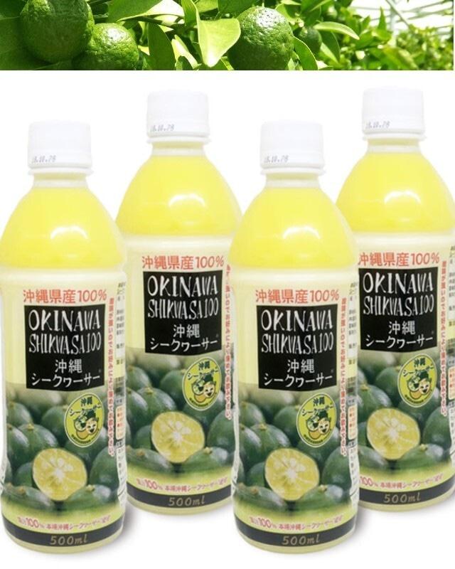 おきなわシークヮーサー ジュース 500ml×12本セット|国産サスティナブル健康食品(送料無料)