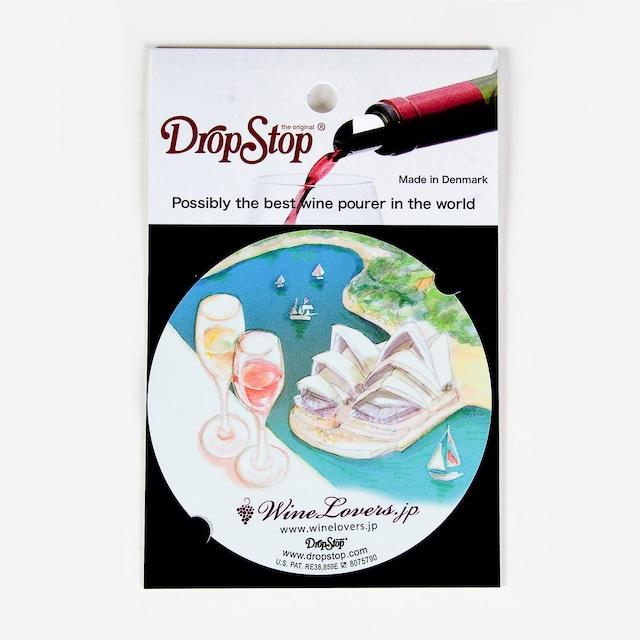 【アウトレット】ワインの液だれ防止 ドロップストップVol.1 / オーストラリア 1枚入り DropStop DSS006
