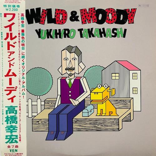 【LP・国内盤】高橋幸宏 / ワイルド・アンド・ムーディ