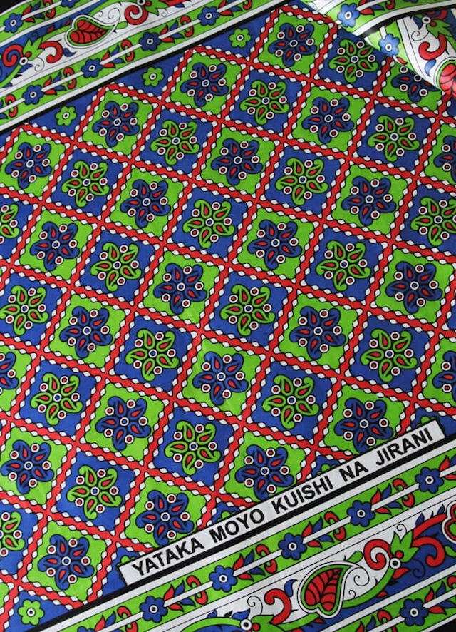 カンガ|トリコロール グリーン × ブルー × スカーレット