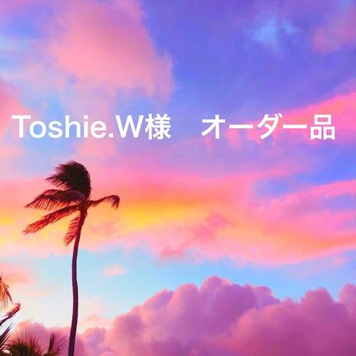 Toshie.W様 オーダー品