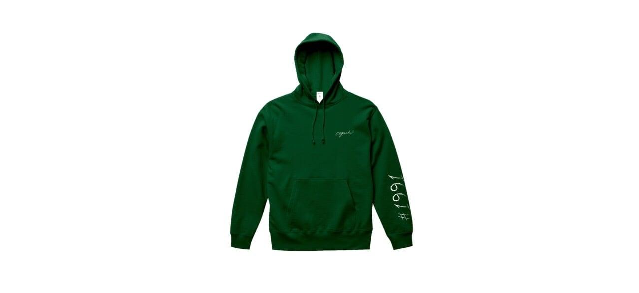 1991 logo hoodie (GRN)