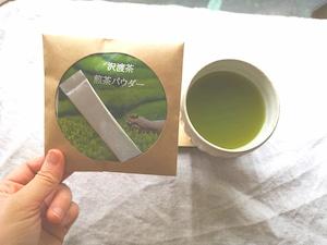 【煎茶】沢渡茶パウダー 10本入