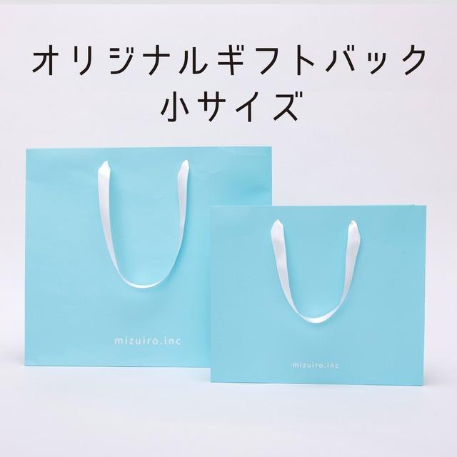 <贈答用に>【サイズ:小】ギフトバッグ 手提げ袋