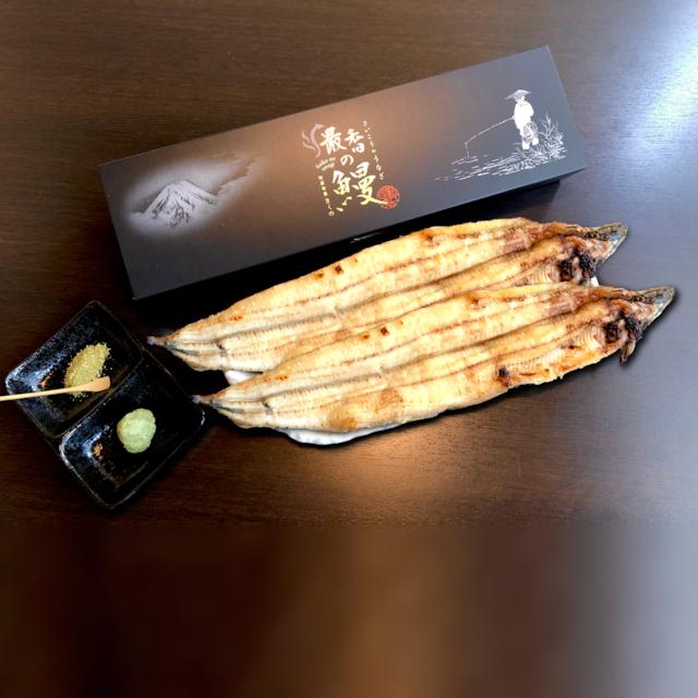 【最香の鰻】炭火白焼2疋セット