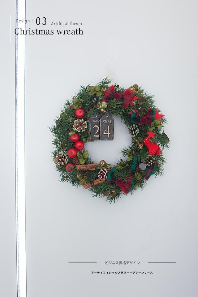 Christmas wreathe.  Professional Design.