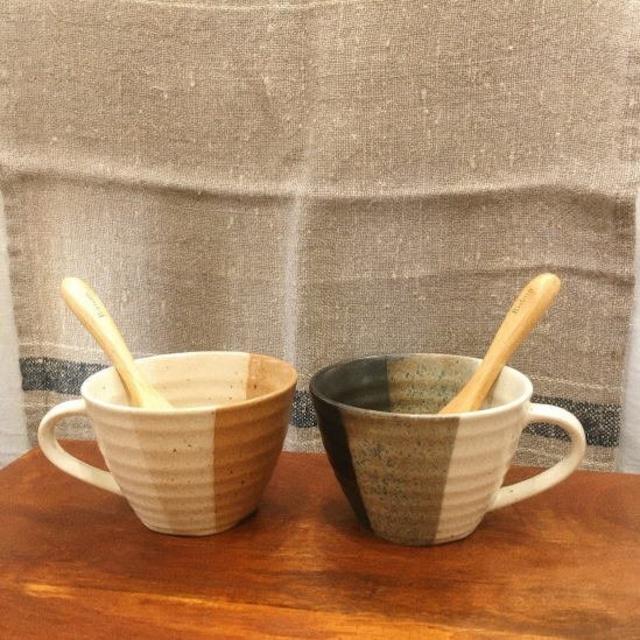 美濃焼 モダンスープカップ 全2色