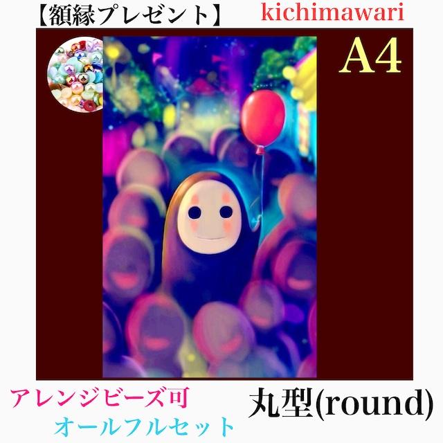 A4サイズ 丸ビーズ(round)【r10889】額縁プレゼント付き♡フルダイヤモンドアート