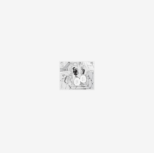 【LP】スカート - トワイライト