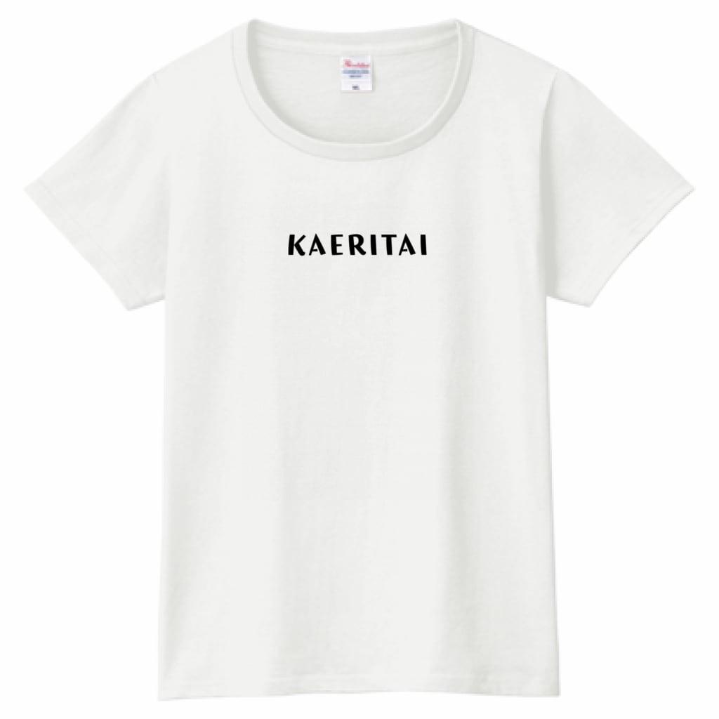 とうふめんたるずTシャツ(KAERITAI・レディース)