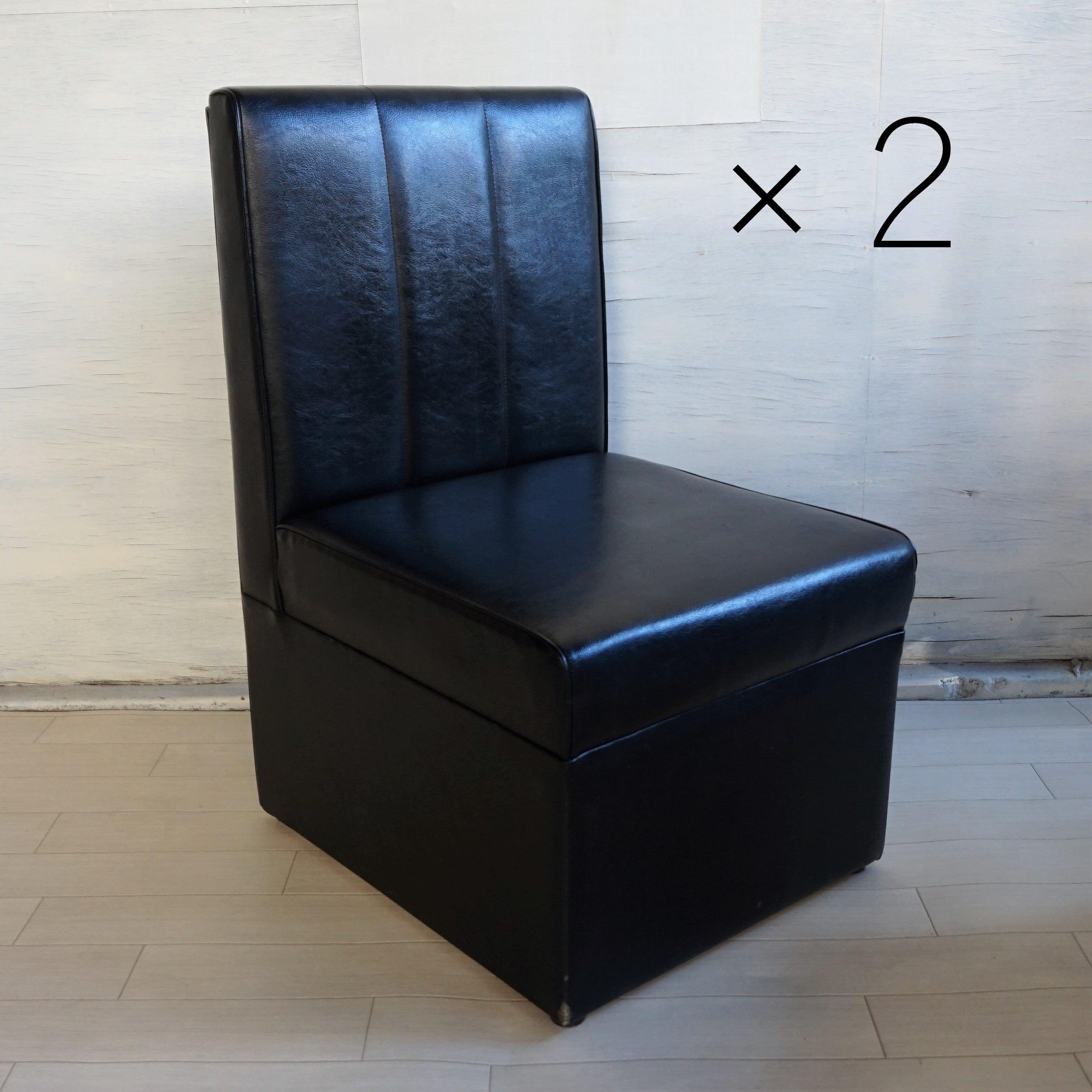 ナポリ 椅子 2脚セット