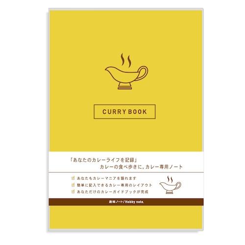 趣味ノート カレー WA-030