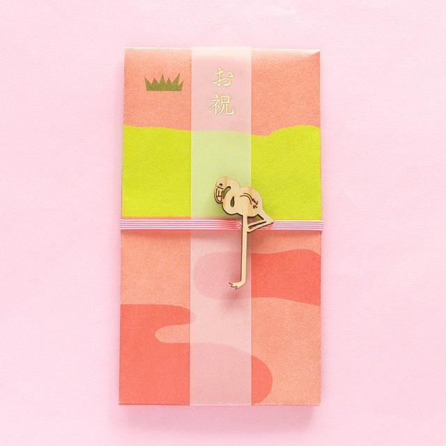 《鳥/フラミンゴ》ご祝儀袋  koyoriya ZOO アニマル 金封 のし袋 封筒
